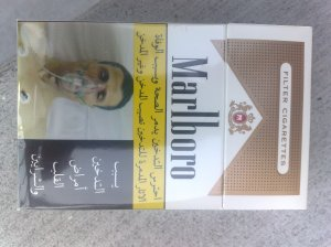 Marlboro Egipto